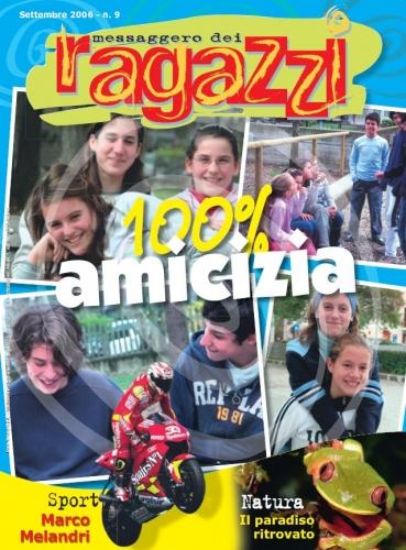 200609