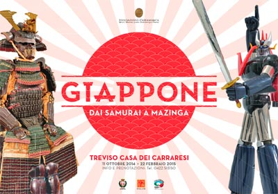 giappone_treviso