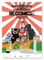 Ve Comics